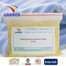 textile chemical Washing factory exclusive Flakes for cotton, linen, blended fabrics and knitted LA-K2A