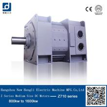 made in china high torque 1100kw electric dc motor
