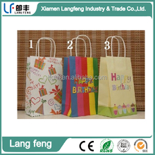 Happy birthday gift packaing paper bag with handles wholesale