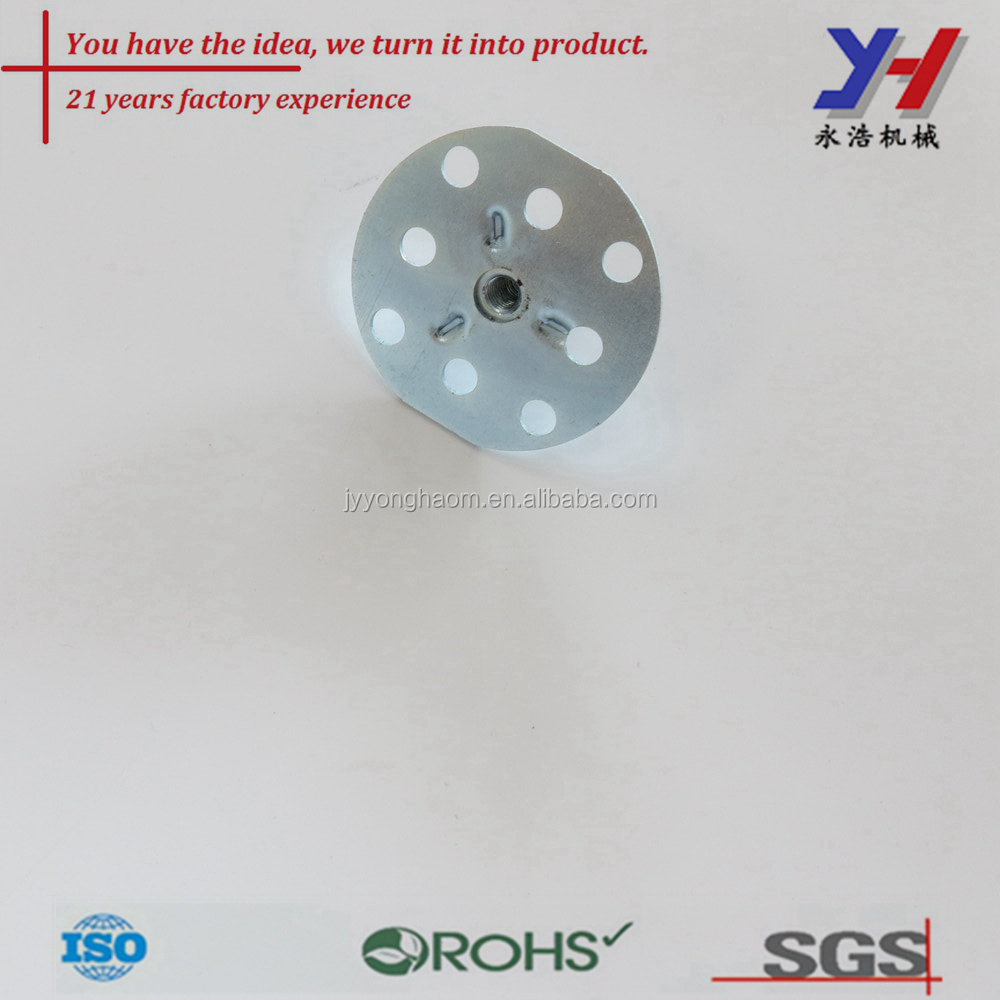 OEM ODM hot sale round chair base plate