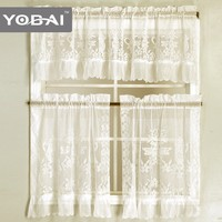 Luxury Modern In Guangzhou Sheer Brand Name Kitchen Curtain Lace
