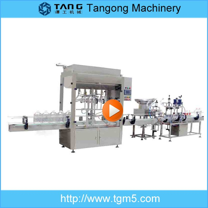 Factory price stainless steel automatic rape oil/sesame oil/teel oil filling machinery