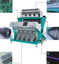 Pulse CCD color sorter machine.