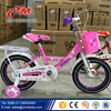2015 christmas kids toy bicycle/wholesale top quality children bicycle/kids bike for 3 5 years old