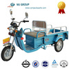 Cheap hot sale cargo tricycle for sale,Latest offer solar eletric tricycle with high quanlity / fast delivery