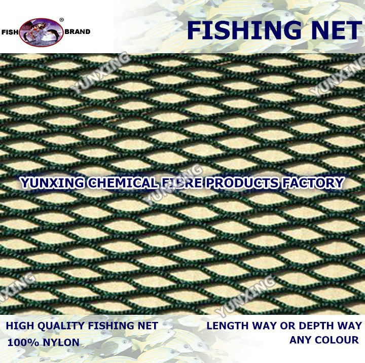 nylon knotless(raschel) fishing net fabric 3/8""