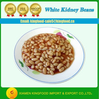 egyptian canned white kidney beans large white kidney beans in tomato paste