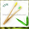 Wooden children Toothbrush Natural Soft Personalized Round Bamboo CHARCOAL Toothbrush