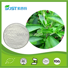 China Supply Stevia Leaves Extract Stevioside