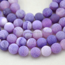 10mm Round Frosted Agate Beads, Light Purple Agate Beads
