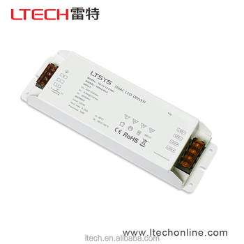 75W 12VDC CV Triac led driver