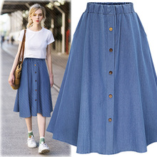 Joker A line high waist and long denim <strong>skirt</strong> Women's loose slim casual elastic waist denim <strong>skirt</strong>