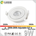 sunset warm 0-100% dimming 9w led cob downlight dim to warm 83mm cut hole CRI 88ra ip44