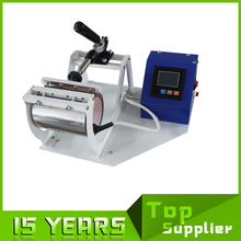 Hot Sale digital mug press machine mp-70ba changeable heating mat for sale from AUPLEX