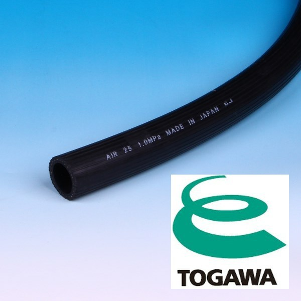 Flexible compressor rubber air hose for high pressure air. Manufactured by Togawa Rubber. Made in Japan
