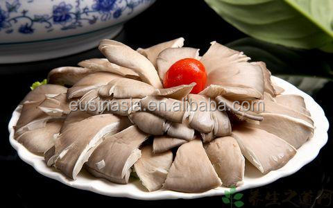 wholesale price dried pleurotus ostreatus mushroom