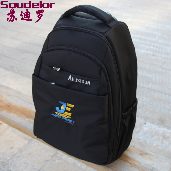 2014 New Fashion Waterproof Trendy backpack bag laptop