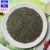 green tea chunmee China export tea for Africa market 9371 green tea