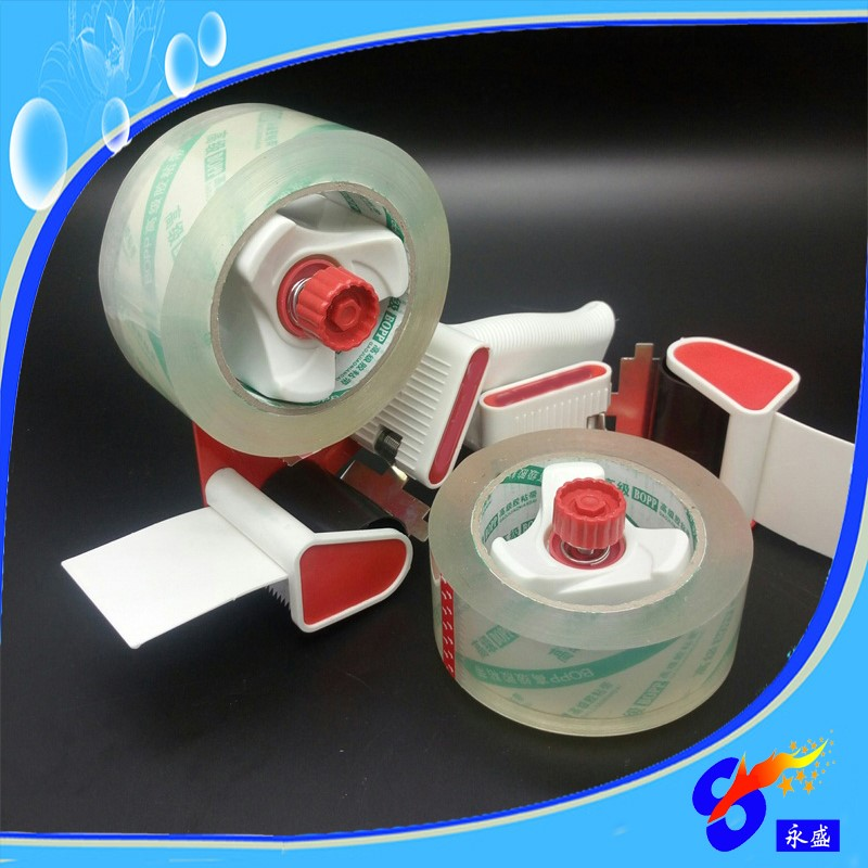 BOPP Tape Brown Transparent for packing carton
