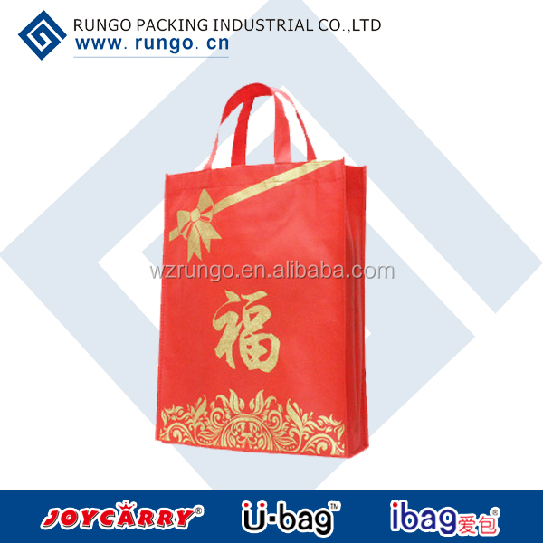 Hottest sell red pp non woven gift bag 2014