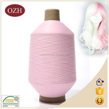 wholesale Factory outlet Bright color low price dope dyed dty nylon for the wig
