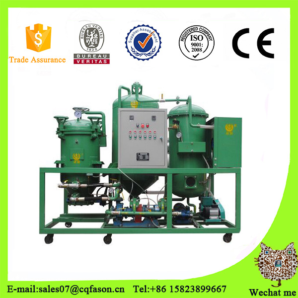 2016 new designed used engine oil recycling machine for sale