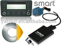 Digital CD changer(USB SD car mp3 interface) for Smart 8pin