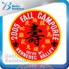 Chinese self adhesive patch embroidery