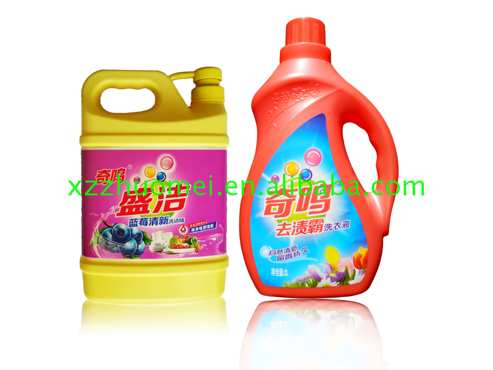 wholesale bulk fabric softener brands