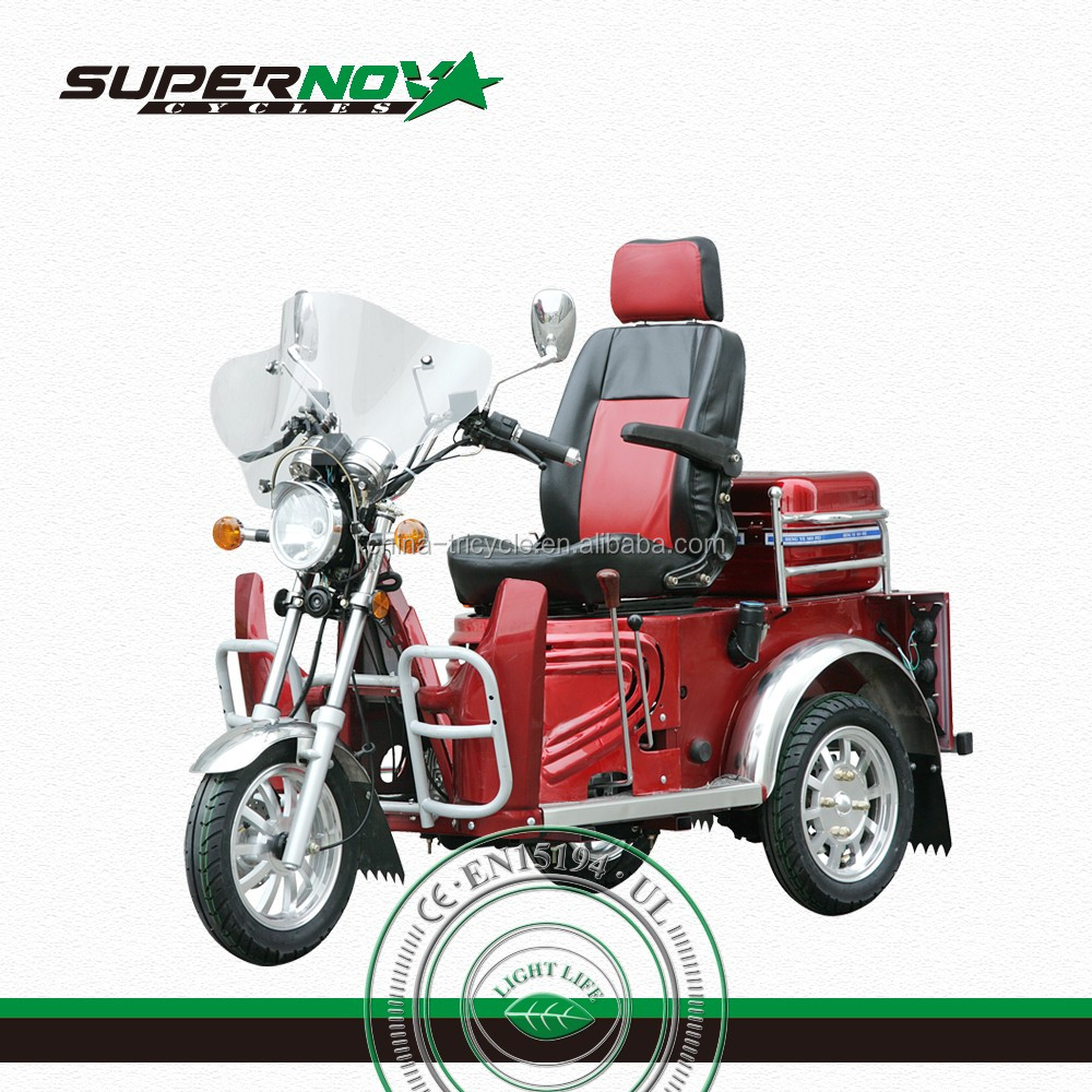 125cc handicapped motor scooter for disabled people gasoline tricycle