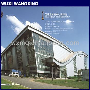 Aluminium Glass Curtain Wall Project-----Sports Center Wuxi
