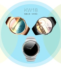 kw18 ce rohs smart watch manual oem bluetooth High-end quality android smart watch 2017