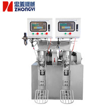 BGYW2DD Double spouts packaging machine for material cement powder
