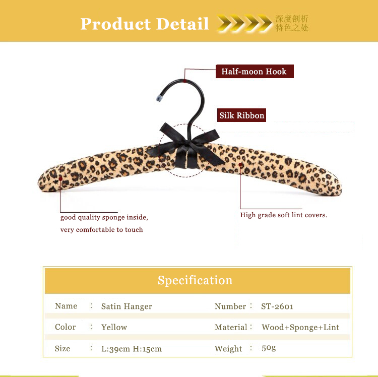 LEOPARD PRINT FASHION WEDDING DRESS SATIN HANGERS IN BULK