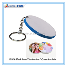 39MM Blank Round Sublimation Polymer Keychain Double Side Polymer Keychain