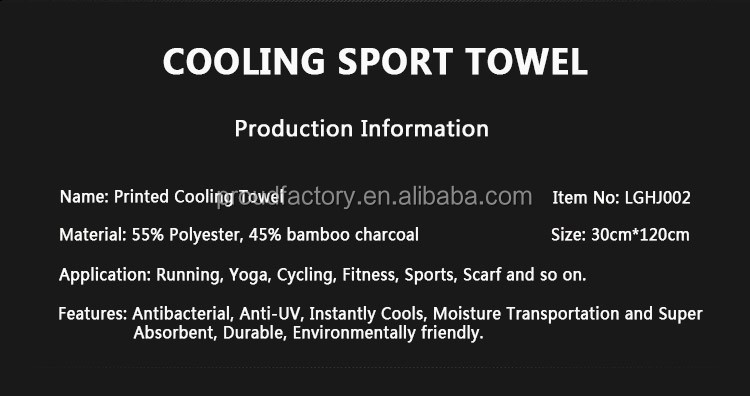 Best selling lightweight soft breathable sport cooling towel