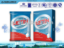 250g,500g Sunlight Good quality detergent soap powder