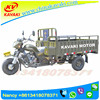 Hot sale Exporting 200CC petrol engine three wheel motor tricycle for promotion