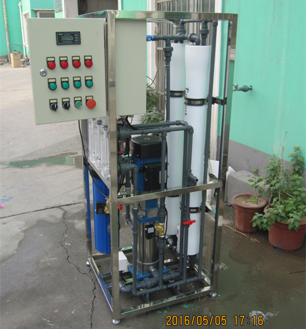 Water RO Plant For Commercial Drinking Water