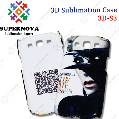 3D Blank Sublimation Case for Samsung Galaxy S3 I9300