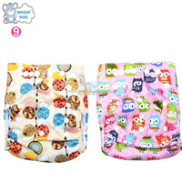 Strong absorbent insert smart baby diaper