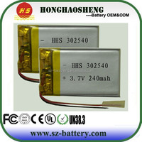 small 302540 rechargebale 3.7v polymer li-ion battery 3.7v 240mah