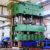Y28 Series Deep Drawing Four-column Double-action Hydraulic Press (100/150ton~800/1300ton)