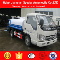 2016 New Brand FOTON Forland 3000 liters water tank truck