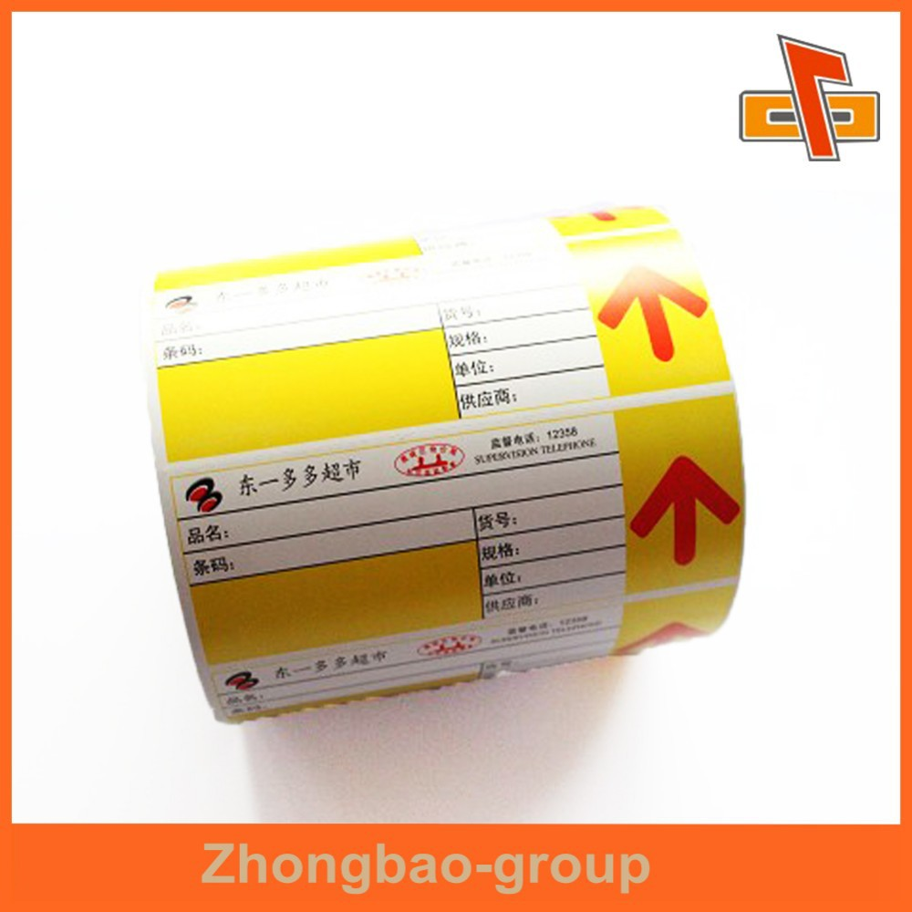 Guangzhou supplier flexo printing matte/glossy finish custom adhesive printed checkpoint label