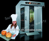 Hot sell and economical 1 trolley 32 trays electrical rotary oven STY-32DI by professional oven manufacturer SOUTHSTAR