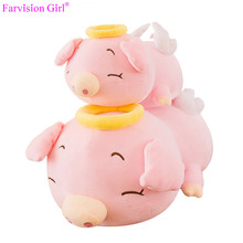 Plush Toys Pig Toys baby love doll for Crane Catcher machine