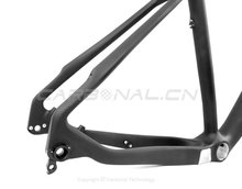 "2013/2014 hot sell China 29er carbon bicycle frame mtb, bicycle carbon frame carbon 29"" mtb , BB73 mtb bicycle carbon 29er frame"