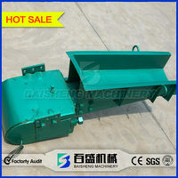 China small electromagnetic vibration feeder