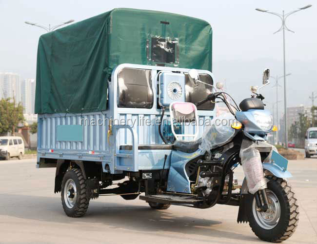 Chongqing 200cc Water Cool Heavy Cargo motor tricycle with Canvas Cover